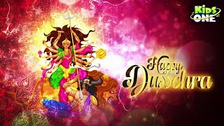 Happy Dussehra 2017 Greetings   KidsOne