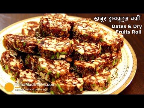 Xxx Mp4 Khajur Burfi Recipe Khajur And Dry Fruit Burfi Khajur Roll Recipe 3gp Sex
