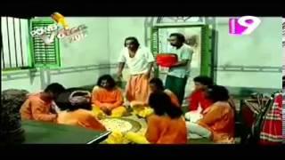 ঘেটুপুত্র কমলা (Ghetu Putro Komola) Funny Scene
