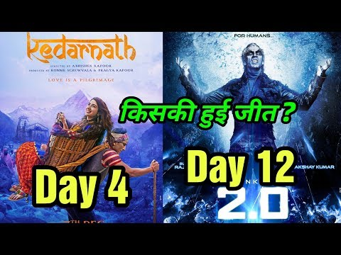 Xxx Mp4 Kedarnath 4th Day Vs 2 0 12th Day Box Office Collection Who Wins At Box Office 3gp Sex