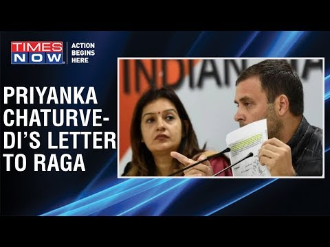 TIMES NOW accesses Priyanka Chaturvedi's letter to Rahul Gandhi