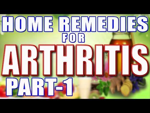Home Remedies For Arthritis Part 1 II गठिया का घरेलू उपचार भाग -1 II