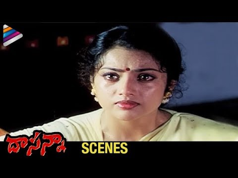 Xxx Mp4 Dasanna Movie Scenes Meena On Bed With A Guy Scene Sri Hari Meena 3gp Sex