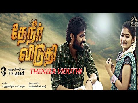 Xxx Mp4 Theneer Viduthi Tamil Full Movie Tamil Latest Movie 2015 Releases 3gp Sex