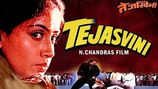 Tejasvini 1994 - Superhit HD Movie - Vijayshanti,Urmila Matondkar, Amrish Puri,