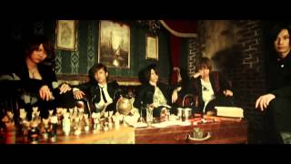 ROOT FIVE / 「Love Hunter」MUSIC VIDEO