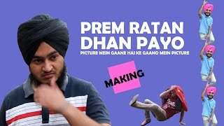 Prem Ratan Dhan Payo SPOOF | Just GDing