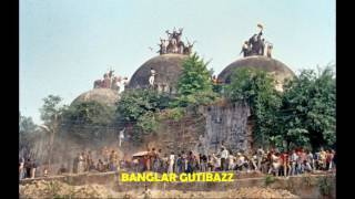 বাবরি মসজিদের রহস্য জানলে হয়তো অনেকেরই চোখ কপালে উঠবে!!!! Babri Mosque!!!