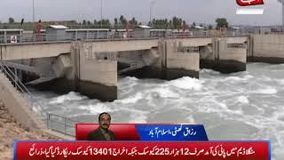Water Crisis in Pakistan Has Intensified