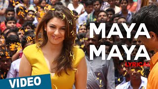 Maya Maya Song with Lyrics | Aranmanai 2 | Siddharth | Trisha | Hansika | Hiphop Tamizha