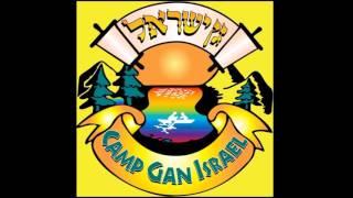 Les 5 Cadeaux d'Hachem  - Chant du Gan Israel | Programme Commun 5777/2017