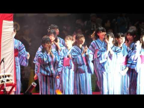 2017 竜陣祭 盆×DANCE(盆踊り) 浴衣姿でSKE48登場♥️ 20170730