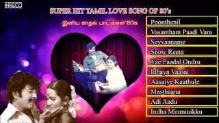 Tamil Film Songs | Superhit Tamil Love Songs Of 80's | Jukebox