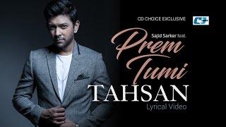 Prem Tumi | Tahsan | Lyrical Video | Sajid Sarker | Bangla New Song | Full HD