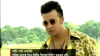 BD Film Actor Shakib Khan's Bangla Film Shooting Outside Dhaka,Film Name