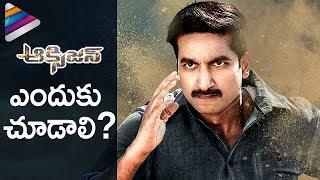 OXYGEN Telugu Full Movie Highlights   Gopichand   Anu Emmanuel   Raashi Khanna   Telugu Filmnagar