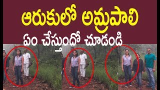 అరుకులో అమ్ర‌పాలి | Warangal Collector Amrapali Unseen Video |  IAS Amrapali Kata | Cinema Politics