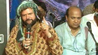 Hans Raj Hans Jugalbandi with Ustad Mehar Ali, Jadon  Apne asli Ghar bare dasiya
