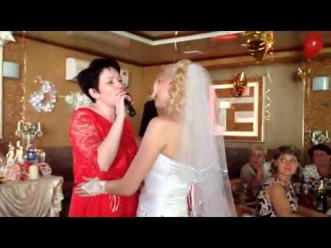 Поздравления родителей на свадьбе дочери ютуб