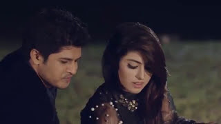 Onek Sadhonar Pore ami the most Romantic bangla official song 2017