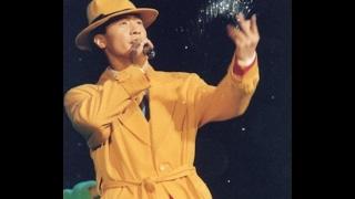 《黎明 Leon Lai》午夜夢迴 @ 一夜傾情演唱會'92