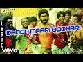Anegan Danga Maari Oodhari Lyric Dhanush Harris Jayaraj mp3