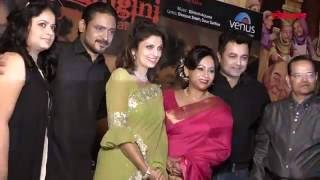 Trailer Launch of Ardhangini Ek Ardhsatya   Varsha Usgaonkar