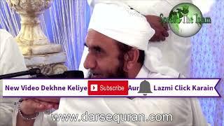 Hazrat Ayesha R A Ke Do Waqiat Maulana Tariq Jameel Bayan 2017 latest