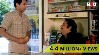 Best CONDOM Buying Scene In The History Of Bollywood | Anubhav | Shekhar Suman | Full HD