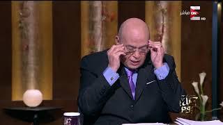 كل يوم - ماذا تفعل لو كنت مكان الرئيس عبدالفتاح السيسي؟ - لقاء مع عماد أديب