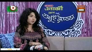 Bangla Celebrity Talk | Porshi | Badhon | Shudhue Adda | P1/4