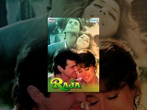 Xxx Mp4 Raja HD Hindi Movie Sanjay Kapoor Madhuri Dixit Superhit Hindi Movie With Eng Subtitles 3gp Sex