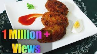 Egg Kabab   Mutta kabab   Iftar special Egg cutlets Recipe