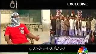 Hathkari 17 July 2013 17th July 2013) Full Show On CNBC News Pakistan
