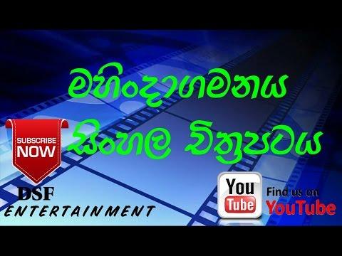 Xxx Mp4 Sinhala Full Movie 05 3gp Sex