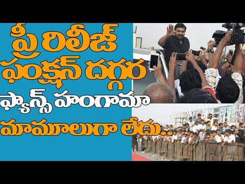 watch Fans Hungama at Khaidi No 150 Pre Release Function | Haailand | Chirnanjeevi | Top Telugu TV