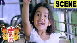 Baby Yuvina Tragedy In School Bus - Emotional Scene - Strawberry Movie Scenes