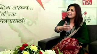 Proud to be a Maharashtrian -- Sonali Bendre