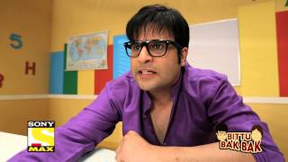 BITTU BAK BAK: Ranveer Singh aur Maindak