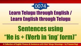 "0074 - Spoken Telugu (Beginner Level) Learning Videos - Sentences using ""He is + Verb in 'ing' Form"""