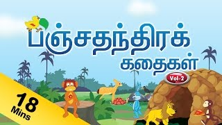 Panchatantra Stories in Tamil Vol 2
