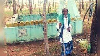 কবর খুঁড়ে মৃত্যুর অপেক্ষায় শতবর্ষী বৃদ্ধ ! জানেন তিনি কে ? দেখুন বিস্তারিত চমকে যাবেন  Bangla News