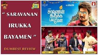Saravanan Irukka Bayamaen Movie Review   Dumbest Review    Udhayanidhi StalinSmile Settai