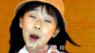 Ni Wa Wa - Karyn (Children Song)