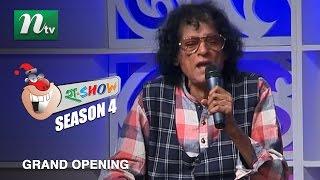হা শোতে টেলিসামাদের গান, স্মৃতিচারণ l Ha Show l Season-4 l 2016