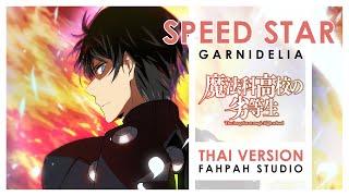 (Thai Version) Speed Star - GARNiDELiA 【The Irregular at Magic High School The Movie】