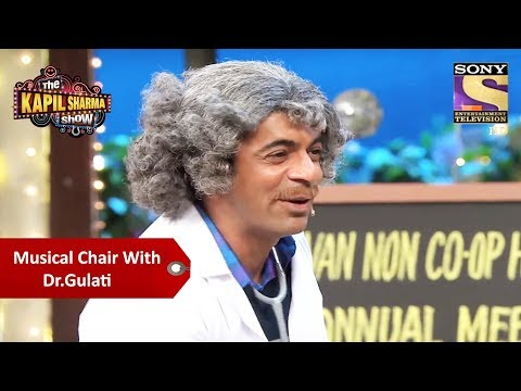 Xxx Mp4 Musical Chair With Dr Gulati The Kapil Sharma Show 3gp Sex