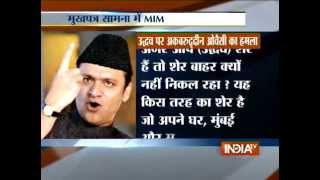 Shiv Sena Attacks Owaisi Brothers: Voting Rights of Muslims Should be Withdrawn - India TV