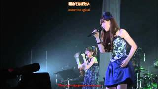 FictionJunction KEIKO   synchronicity everlasting songs LIVE