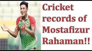 Cricket records of cricket star Mostafizur Rahaman( মোস্তাফিজুর রহমানের ক্রিকেট রেকর্ড ),২০১৭